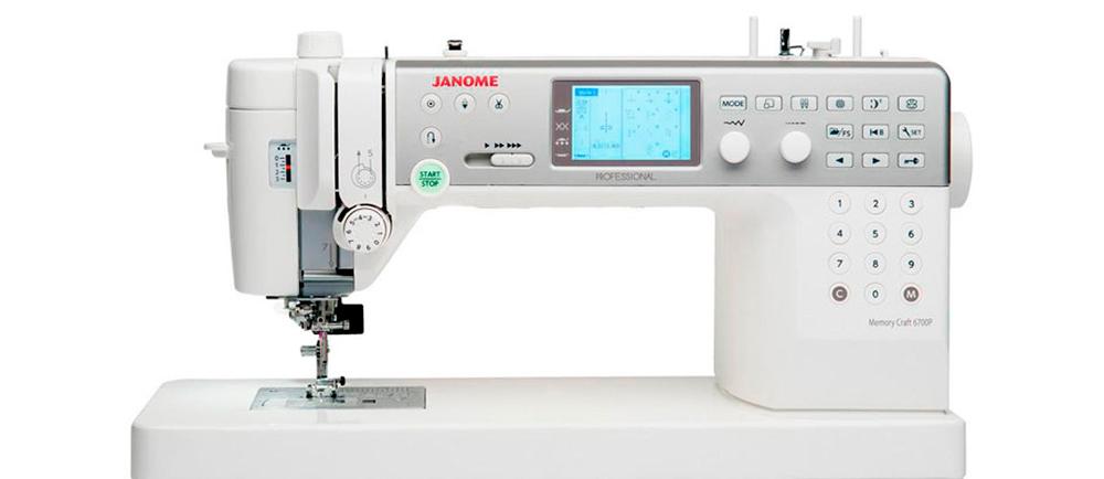 Szukasz modnej i wszechstronnej maszyny do szycia o przemysłowej wydajności? Potrzebujesz solidnego sprzętu, a nie masz miejsca na przemysłową stebnówkę? Poznaj model Janome MC6700.